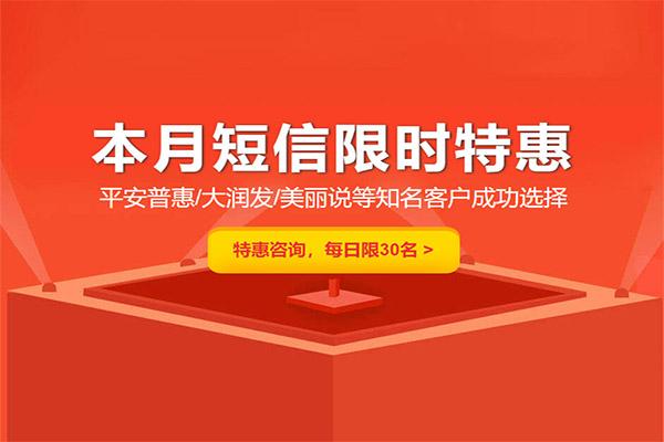 <b>网店如何用短信营销(淘宝网店怎么群发短信进</b>