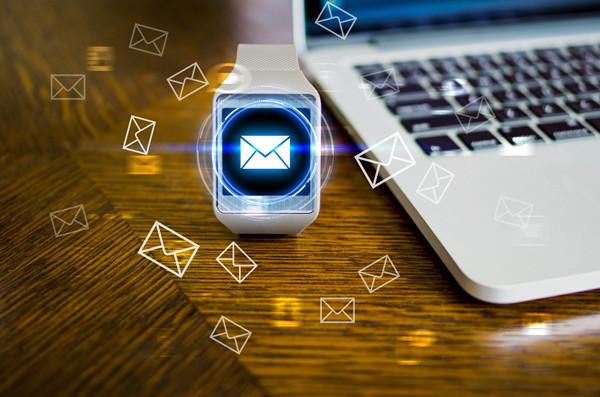 <b>企业通群发短信,企业通短信群发平台</b>